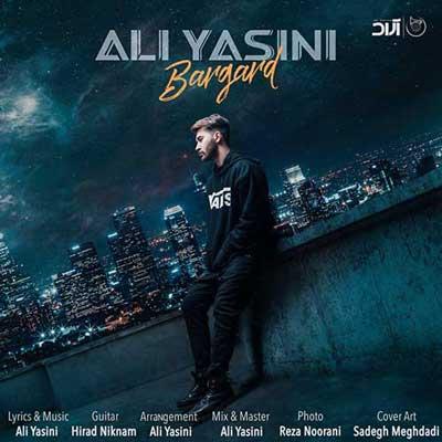 دانلود موزیک جدید علی یاسینی برگرد
