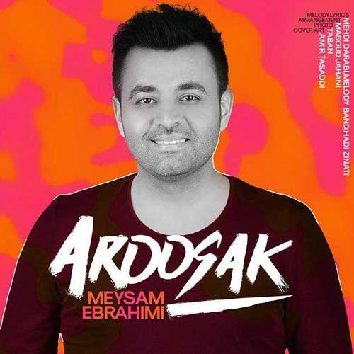 دانلود موزیک جدید میثم ابراهیمی عروسک