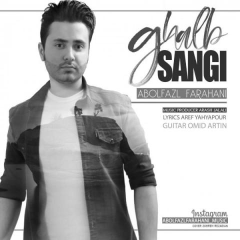 دانلود موزیک جدید ابولفضل فرهانی قلب سنگی