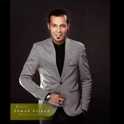دانلود موزیک جدید احمد اروند دیوونه