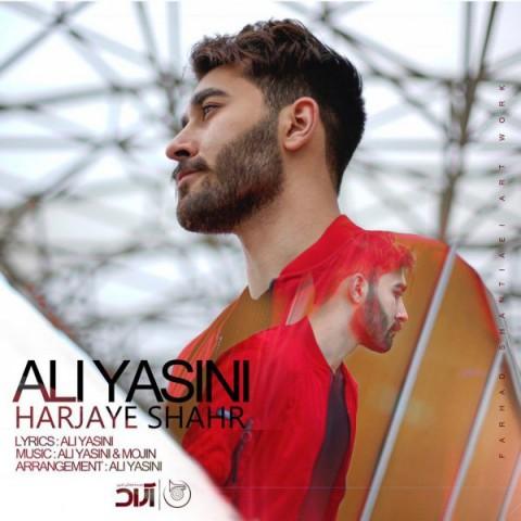 دانلود موزیک جدید علی یاسینی هر جای شهر