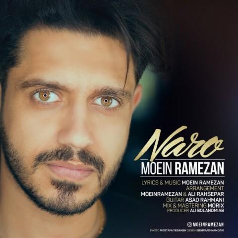 دانلود موزیک جدید معین رمضان نرو