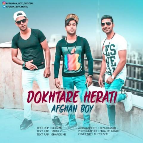 دانلود موزیک جدید افغان بوی دختر هراتی