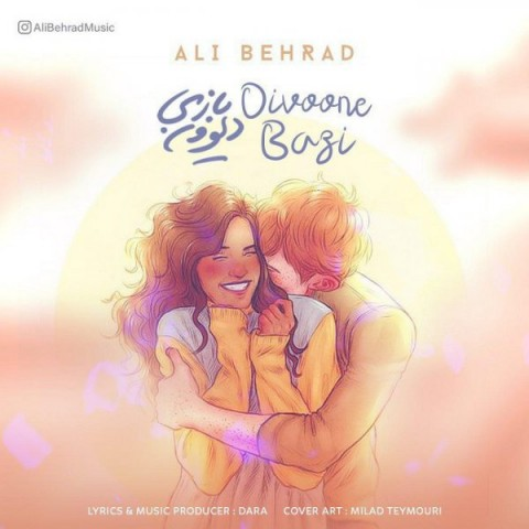 دانلود موزیک جدید علی بهراد دیوونه بازی