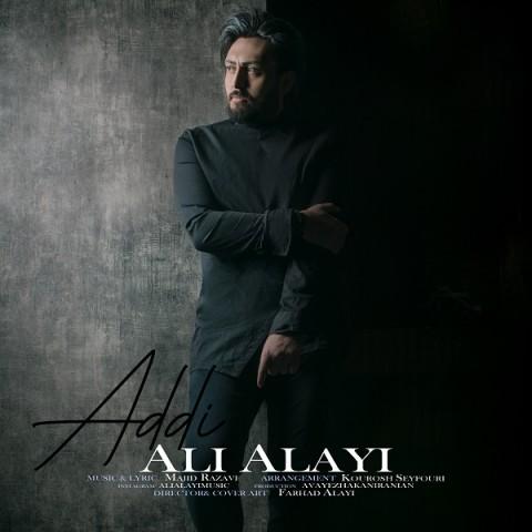 دانلود موزیک جدید علی علایی عادی