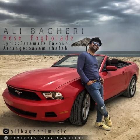 دانلود موزیک جدید علی باقری حس فوق العاده