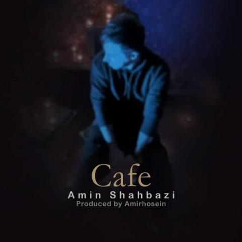 دانلود موزیک جدید امین شهبازی کافه