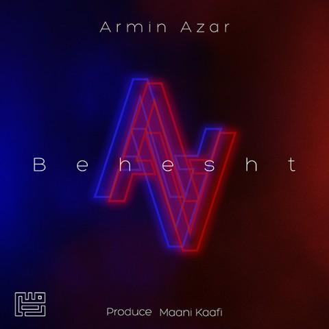 دانلود موزیک جدید آرمین آذر بهشت