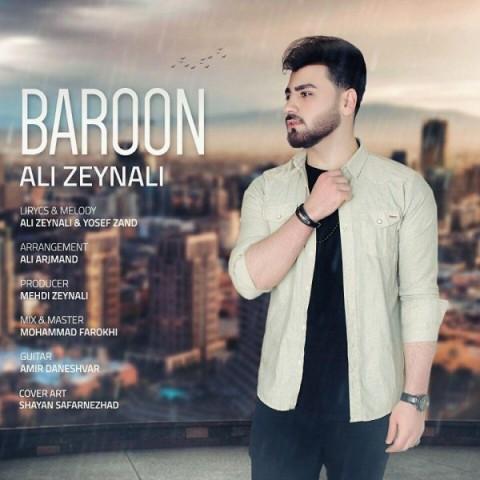 دانلود موزیک جدید علی زینالی بارون