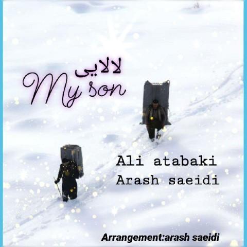 دانلود موزیک جدید علی اتابکی و آرش سعیدی لالایی و مای سان