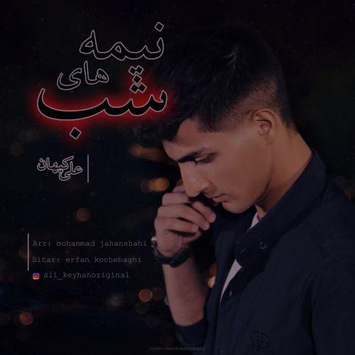 دانلود موزیک جدید علی کیهان نیمه های شب