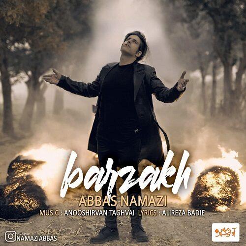 دانلود موزیک جدید عباس نمازی برزخ