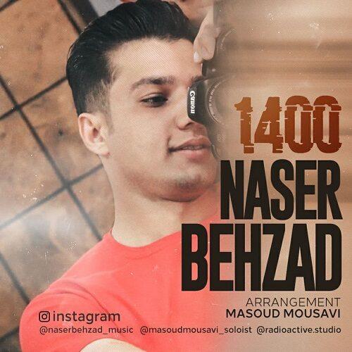 دانلود موزیک جدید ناصر بهزاد هزار و چهارصد