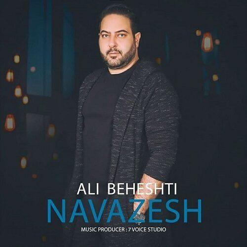 دانلود موزیک جدید علی بهشتی نوازش