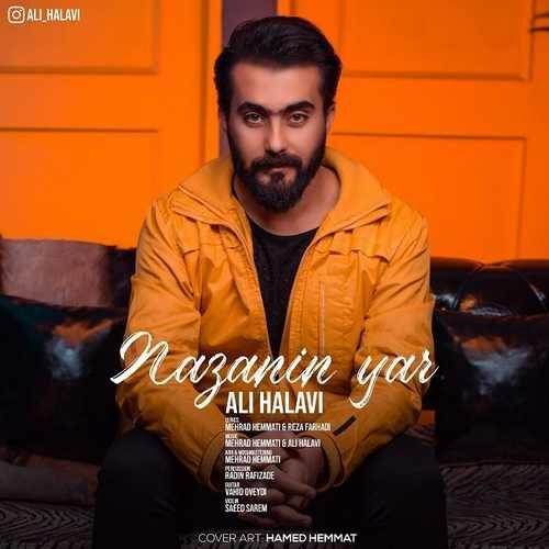 دانلود موزیک جدید علی حلوی نازنین یار
