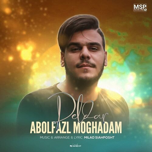 دانلود موزیک جدید ابولفضل مقدم دلدار