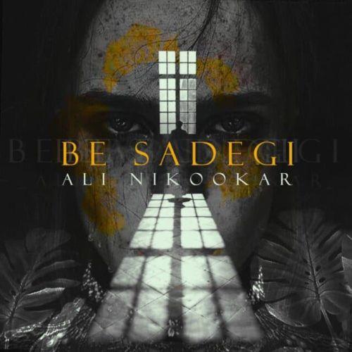 دانلود موزیک جدید علی نیکوکار به سادگی