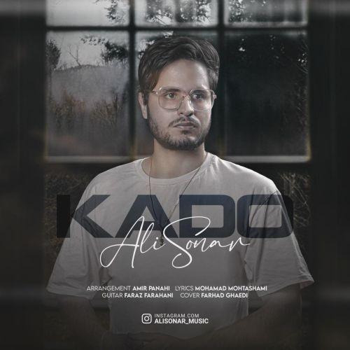 دانلود موزیک جدید علی سونار کادو